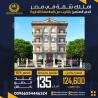 شقق للبيع في مصر الحي المتميز بالتقسيط، خصم 10% للكاش